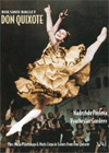 Дон Кихот / Don Quixote (DVD)
