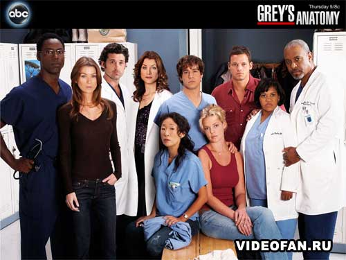 Анатомия страсти (Grey's Anatomy)